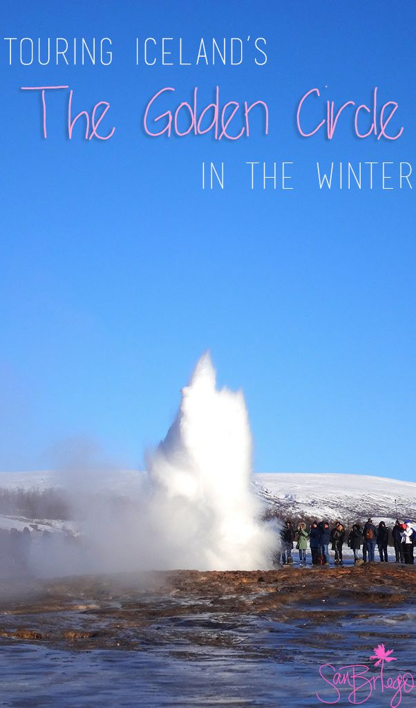SanBriego | a San Diego Lifestyle Blog About Where to Go, What to Do, and How to Have Fun in SD!: Iceland's Golden Circle