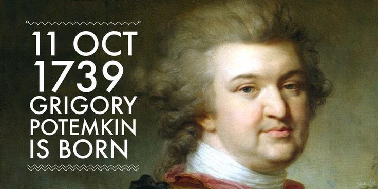 11 October 1739. Grigory Potemkin is born
