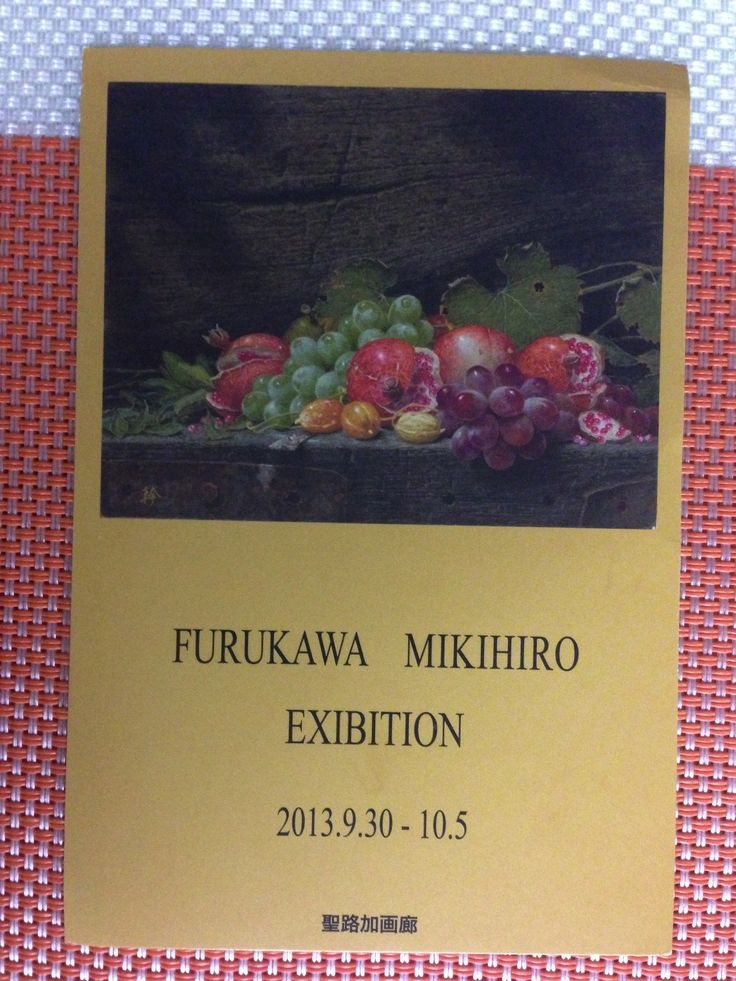 A new exhibition!