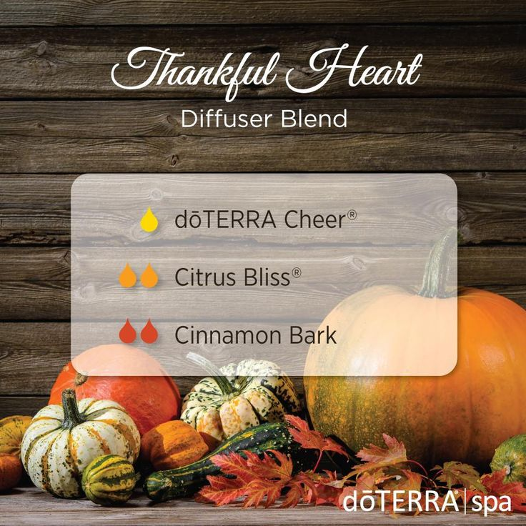 Thankful Heart Diffuser Blend: Cheer, Citrus Bliss, Cinnamon Bark. In hard and easy times alike, there are always reasons to be thankful for all that we do have. In this season of gratitude, take some time to relax, diffuse, and reflect on the joys that surround you. #doterra #cheer #essential #oil
