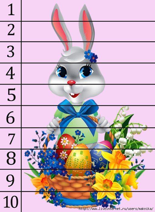 Математические пазлы для детей   Мой малыш