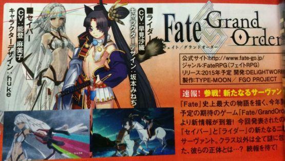 [GAMES] Fate/ Grand Order adds new Rider class to be voiced by Saori Hayami - http://www.afachan.asia/2015/04/games-fate-grand-order-adds-new-rider-class-voiced-saori-hayami/
