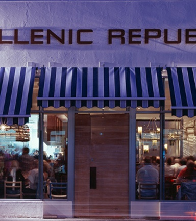 Thanks George for making Greek food so delectable! Helllenic Republic, Brunswick East.