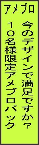 くまさんのパソコン相談室-ITレスキュー&IT教室 パソコンくまさん・初澤パソコン教室(武蔵野団地公園隣)