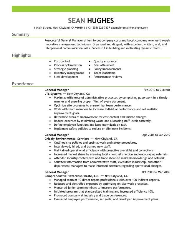Resumes Examples For Retail Resume Summary Examples Resume Skills Free Resume Examples