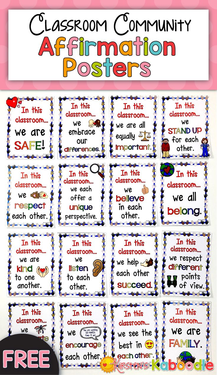 FREE! Are you working on creating a kind, compassionate, inclusive classroom environment? Snatch up these FREE posters to display on a bulletin board or in the hallway outside your classroom. These posters can be used at any level and also come with a printable worksheet that will facilitate meaningful discussions about each of the affirmations. Enjoy!