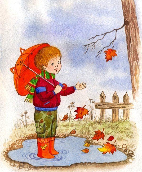 Осень в картинках детских