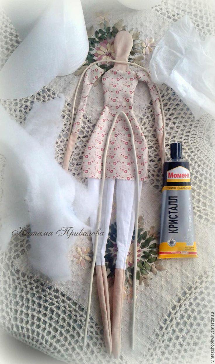 Учимся набивать куклу-тильду синтепоном - Ярмарка Мастеров - ручная работа, handmade