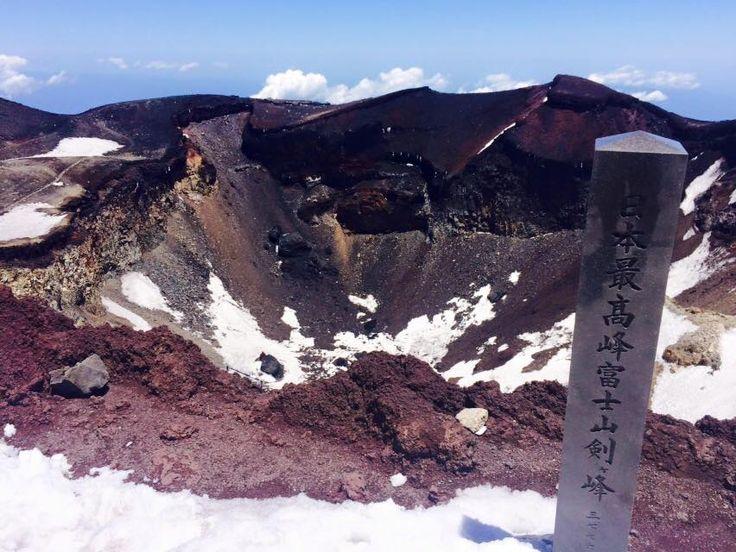 Mt. Fuji Summit Crater