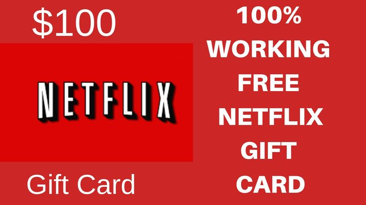 How to get free netflix gift card code generator get