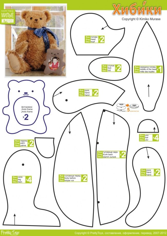 Bear stuffed animal pattern: traditional looking teddy bear.