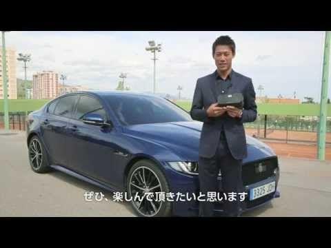 錦織圭選手の運転で巡るスペイン ジャガーXEバーチャルドライブ - YouTube