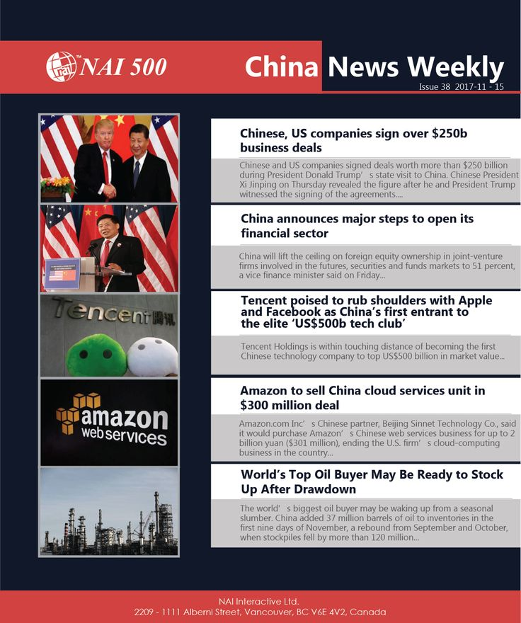 #NAI500 #ChinaNews Weekly 38 – Chinese, US companies sign over $250b business deals; China announces major steps to open its financial sector; Tencent posed to rub shoulders with Apple and Facebook as China's first entrant to the elite 'US$500b tech club'; #amazon  to sell China cloud services unit in $300 million deal; World's Top #oil  Buyer May be Ready to stock Up After Drawdown #financial  #oilandgas  #politics  #technology