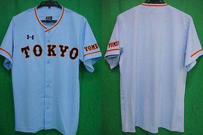 2015-2016 Tokyo Yomiuri Giants Baseball Jersey Shirt Away Under Armour XXL BNWT