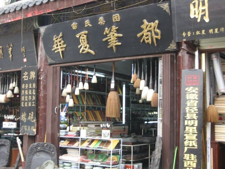 Pour ecrire des gros caracteres chinois