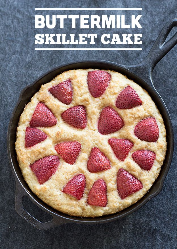 Yum's Up! buttermilk skillet cake, prepared and served in a Lodge Cast Iron Skillet. Made in USA since 1896!