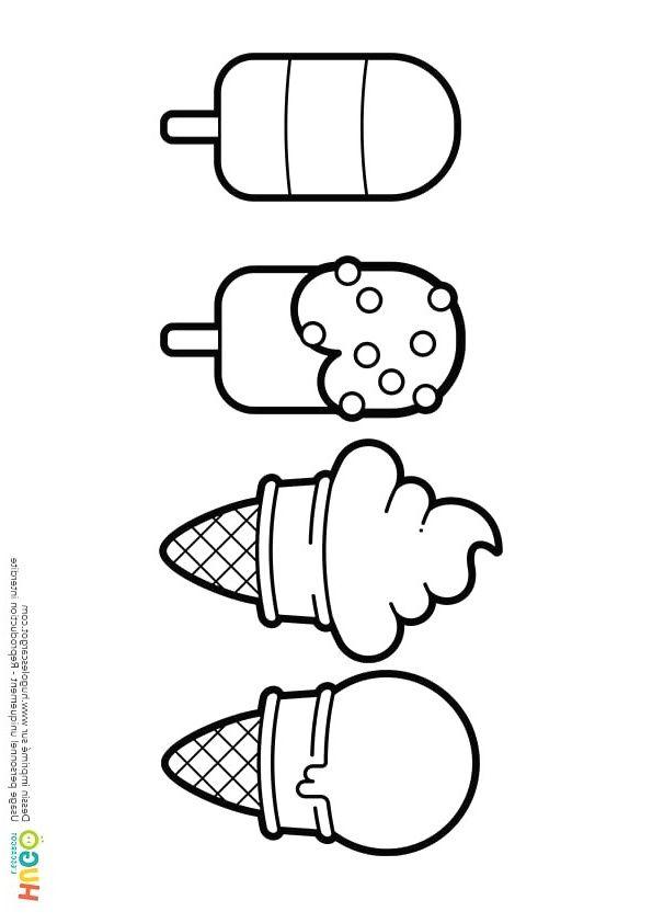 Coloriage Kawaii Nourriture 15 Dessins Imprimer Avec