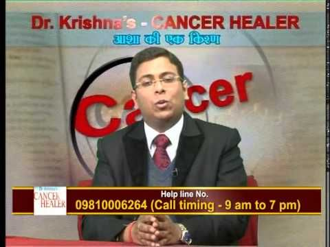 Lung Cancer-Small Cell Carcinoma | Symptoms and treatment of lung cancer - WATCH VIDEO HERE -> http://bestcancer.solutions/lung-cancer-small-cell-carcinoma-symptoms-and-treatment-of-lung-cancer    *** symptoms of lung cancer ***   Lung Cancer treatment in India. Video about what is lung cancer and what are its reasons? By cancer specialist Dr. Tarang Krishna. Know more at  DR. KRISHNA'S CANCER HEALER CENTER: call us on +91-9810006264 (For Enquiries and appointments )