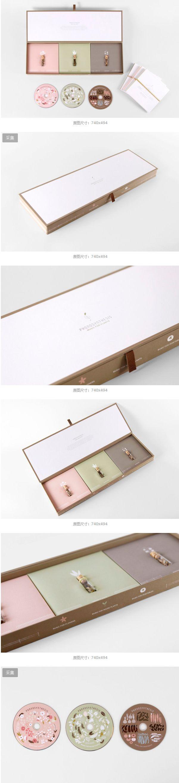 纯白系的Phonosynthesis包装...@TwoTreeFiveNine采集到Design - Packaging(404图)_花瓣平面设计