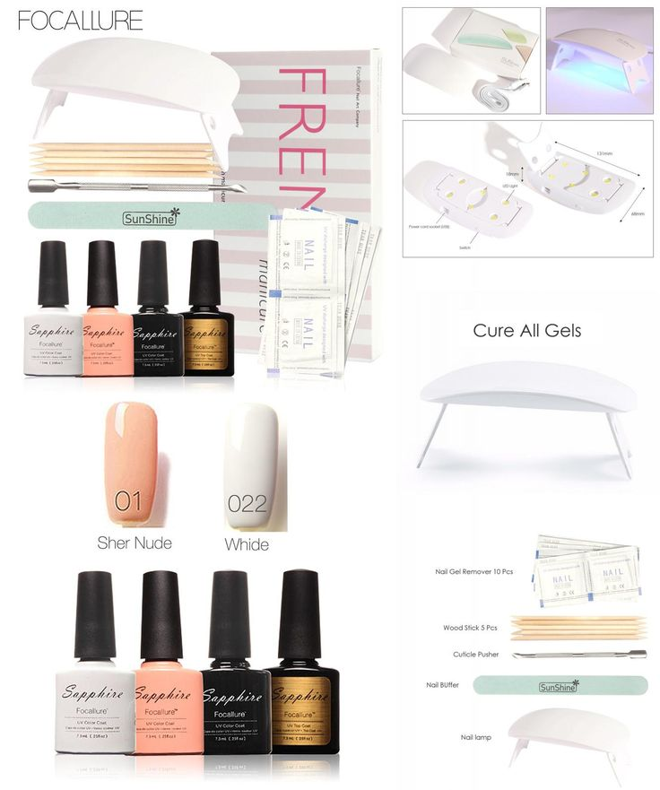 [Visit to Buy] FOCALLURE LED Lamp French Manicure Kit 4 Colors Sapphire UV Gel Nail Art Tools Sets Kits Nail Gel Nails Tools And LED UV Lamp #Advertisement