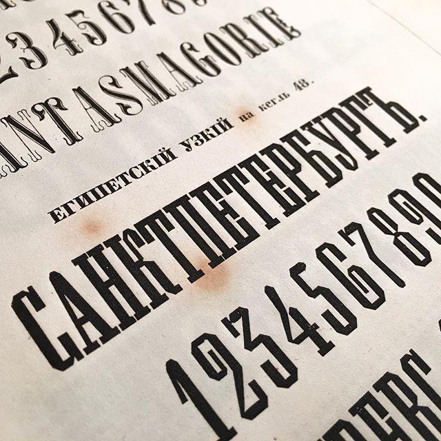 Studying Cyrillic typography with Maxim Zhukov at the Butler Library. #typography #cyrillic | @typedirectorsclub