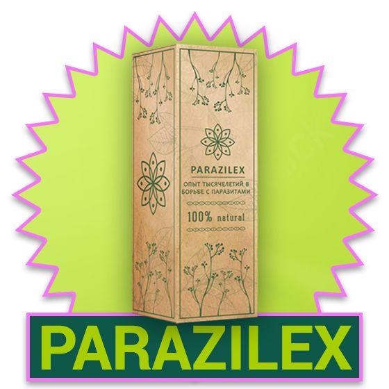Parazilex от паразитов в Темиртау