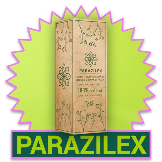 Parazilex от паразитов в Пскове
