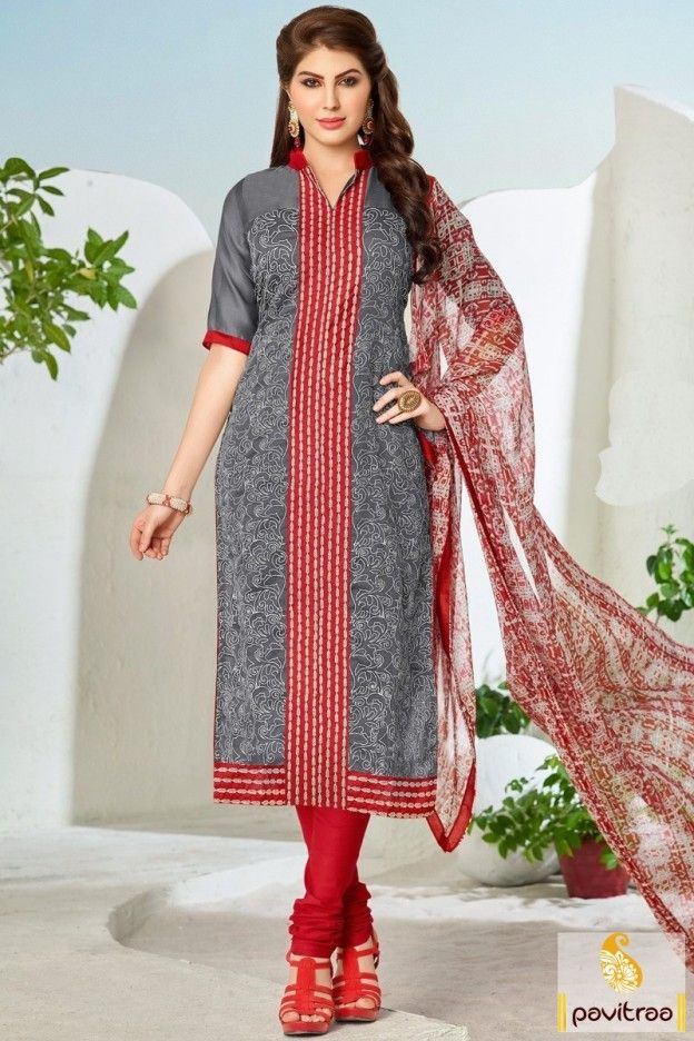 Crazy grey color chanderi cotton salwar kameez with low price and also free shipping and COD in India country with other foreign place on afforded ship charge. #salwarsuit, #casualsalwarsuit more: http://www.pavitraa.in/store/casual-dress/