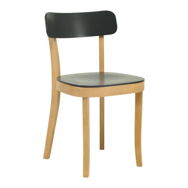 Furnish.com.au - Orly chair in Charcoal Grey Lacquered color, $129.00 (http://www.furnish.com.au/dining/orly-chair-in-charcoal-grey-lacquered-color/)