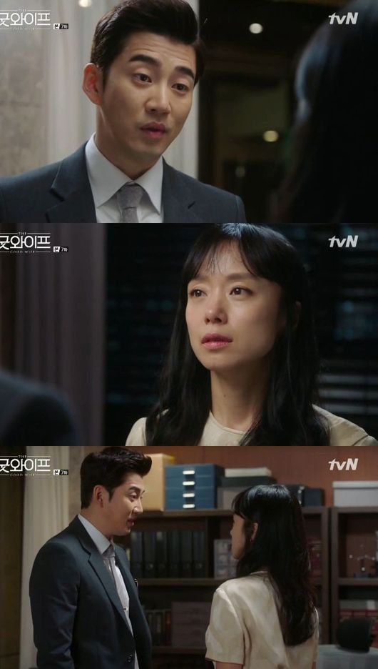 [Spoiler] 'The Good Wife' Jeon Do-yeon and Yoon Kye-sang agree the kiss was an accident to keep friendship @ HanCinema :: The Korean Movie and Drama Database