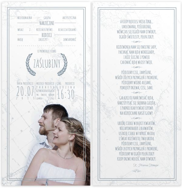 sea theme wedding invitation