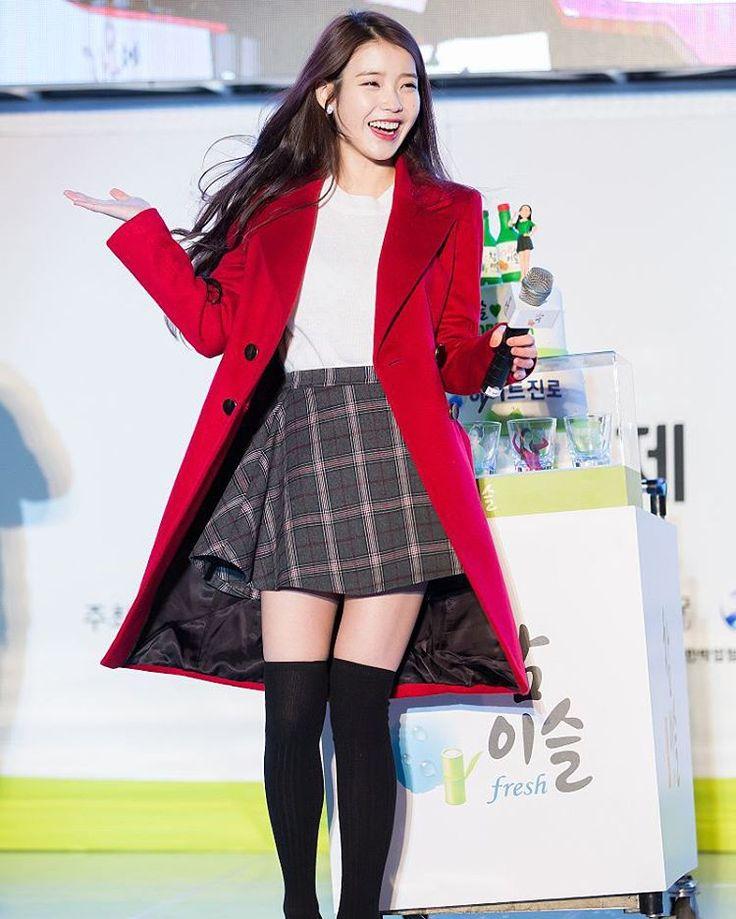 830 Best Iu Love Images On Pinterest Kpop Girls Korean Actors And Asian Beauty