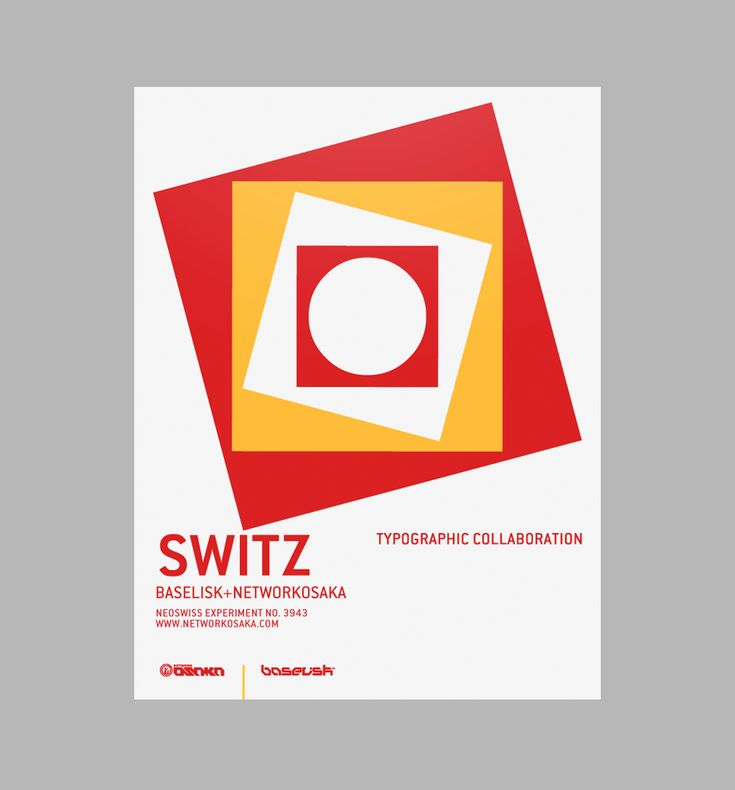 Switz - Art & Design by D. Kim