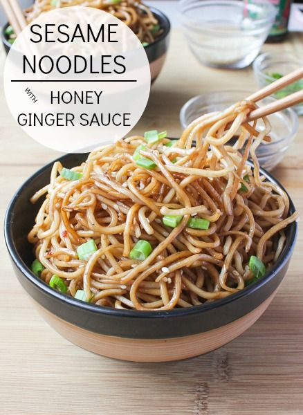 Made this for dinner last night - easy & GREAT flavor - may be a new go to dinner!  1/2 pack of noodles would only feed 4 for a side dish.  Doubled the recipe and added shrimp for a main course.  Only used a pinch of red pepper flakes and would not add the next time.  Ginger gives this enough 'zing' for my taste.