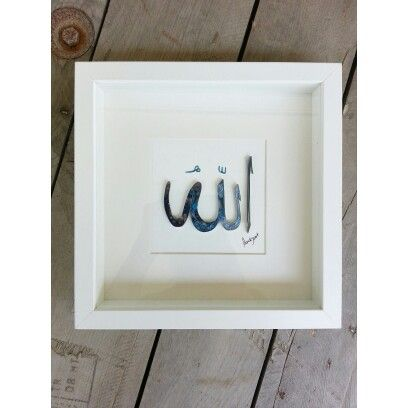 Instagram : handesanat  Facebook : handesanat  Quilling  Allah
