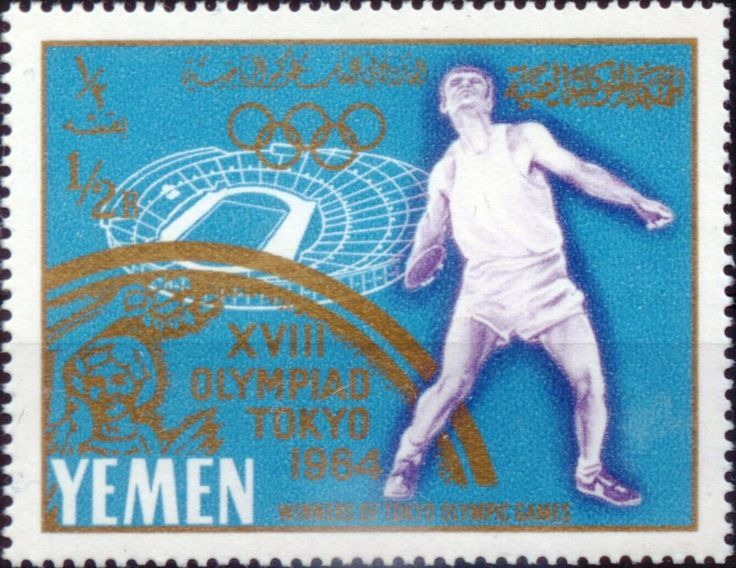 Yemen-Olimpíadas Tokio 1964-Atletismo,Lanzamiento de Disco