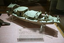 Han dynasty - An Eastern-Han pottery ship model with a steering rudder at the stern and anchor at the bow.