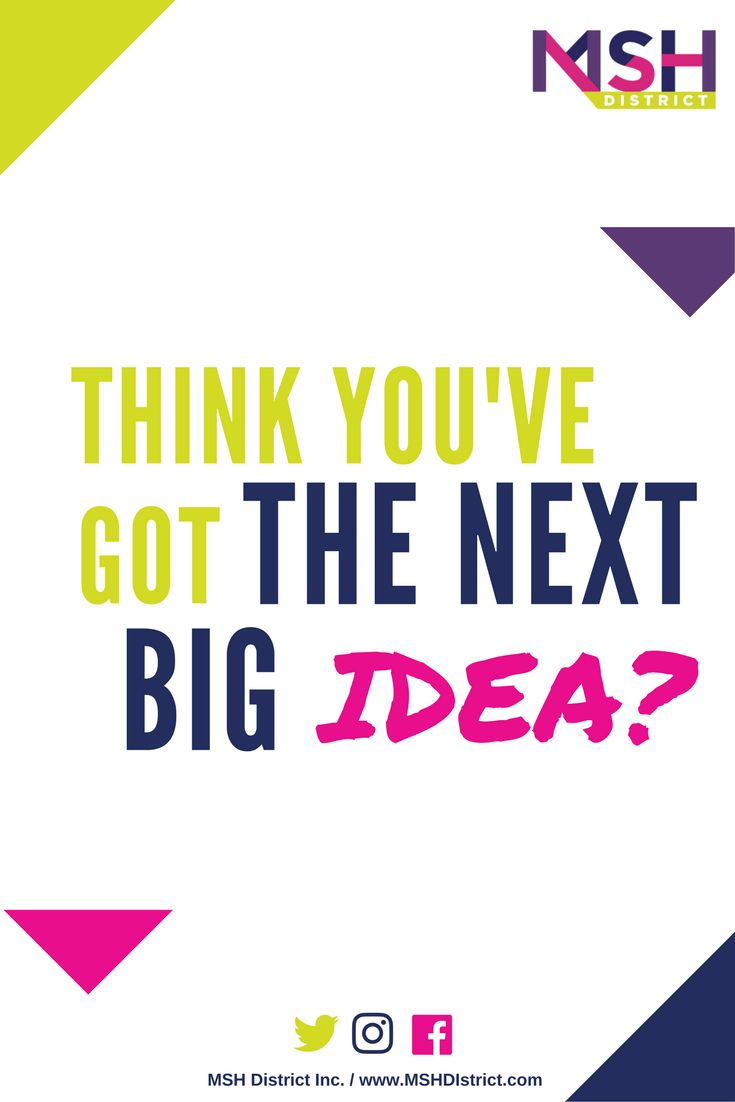 Think you've got the next big idea?! Take our free quiz at http://www.mshdistrict.com/quiz/ MSH District | Fashion Startup Fund