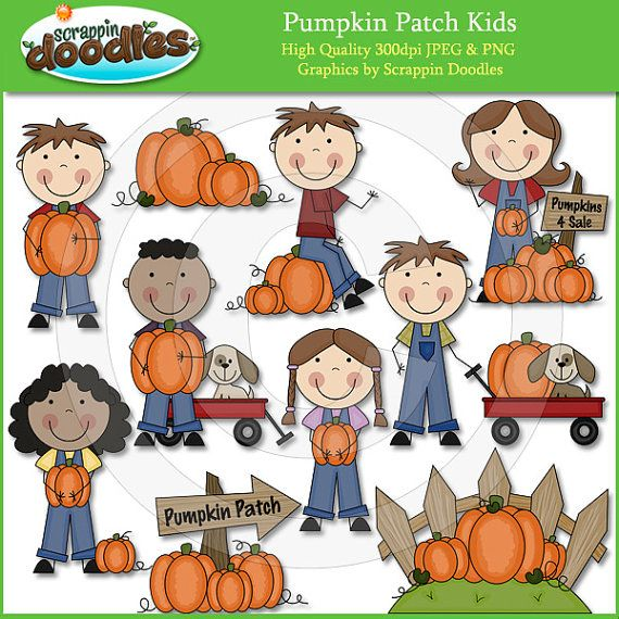 Pumpkin Patch Kids Clip Art by ScrappinDoodles on Etsy, $3.99