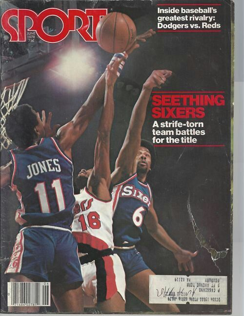 1000 images about julius erving on pinterest legends for The fish that saved pittsburgh full movie