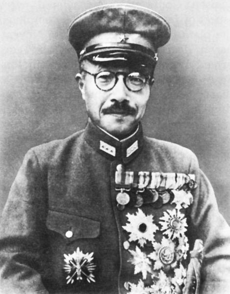 Gen. Hideki Tojo. Prime minister of Japan 1941-1944 was also a military commander. Chief of the Army General Staff in 1944. Executed as a war criminal in 1948.