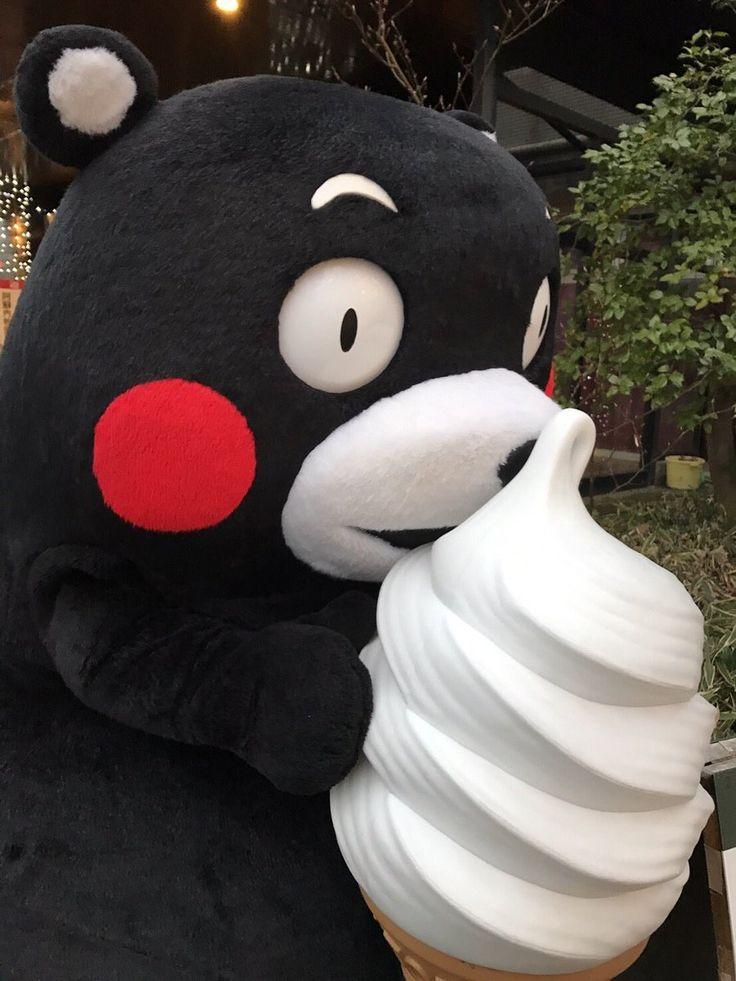 くまモン【公式】(@55_kumamon)さん   Twitter