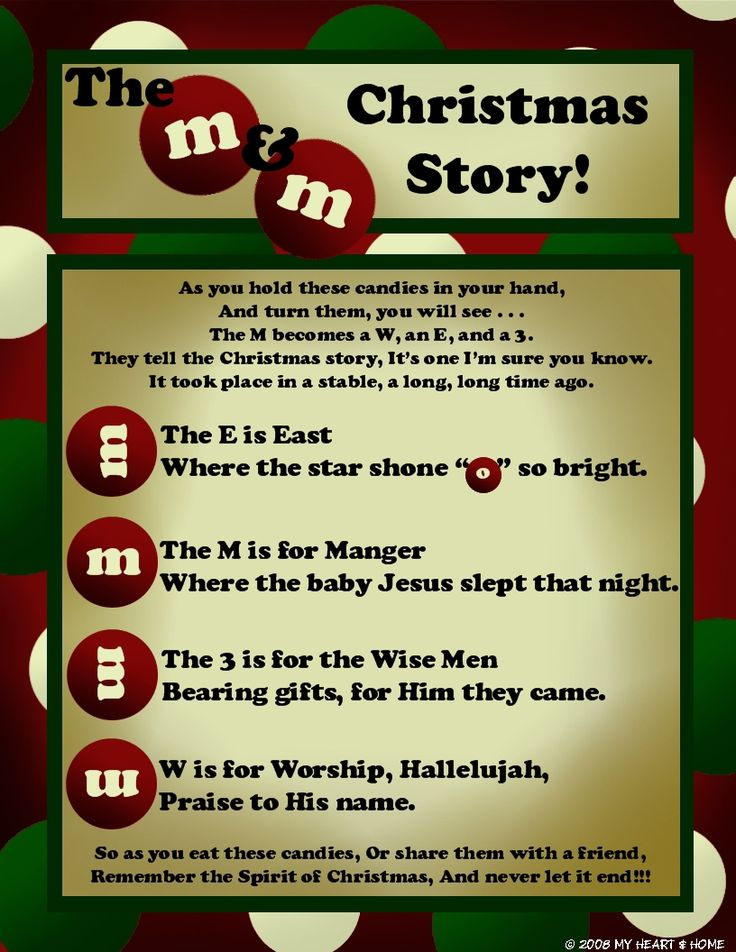 The M M Christmas Story~ What a wonderful idea! Another way to keep Christ in Christmas! Classroom treats- Goodie bags- Christmas Ideas – Neighborhood / Neighbor Friend Gifts- Red and Green