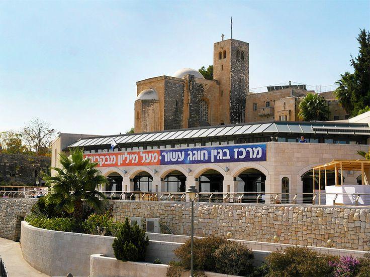 Jerusalem, Israel - Architecture, The Menachem Begin Heritage Center, located on the Hinnom Ridge near Hebron Road