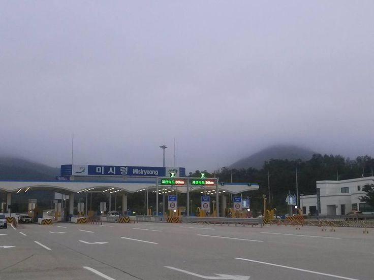 #Misiryeong Tollgate, Gangwon Province, Korea   #미시령 톨게이트(요금소)