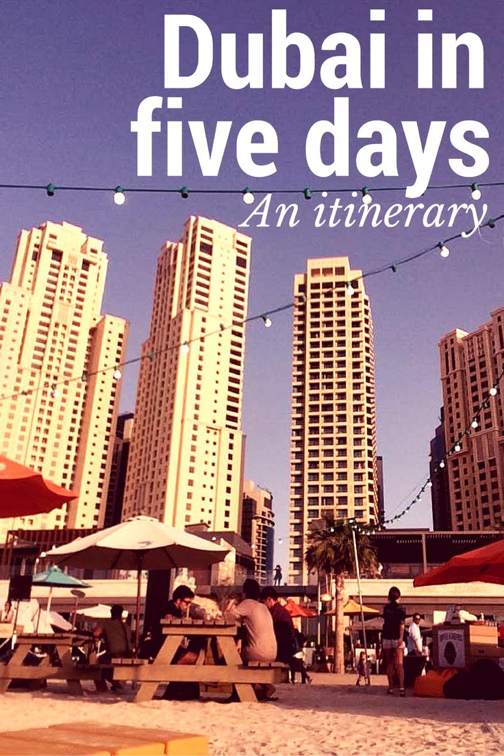 How to 'do' Dubai in five days. A full itinerary from a Dubai blogger. http://tracking.publicidees.com/clic.php?progid=378&partid=48172&dpl=http%3A%2F%2Fwww.ecotour.com%2Fvoyage%2Femirats-arabes-unis-p82%2Fdubai-et-les-emirats-v15989