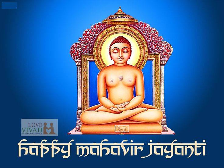 Happy #MahavirJayanti which is celebrated on the birth of Lord Mahavira of #Jains religion.