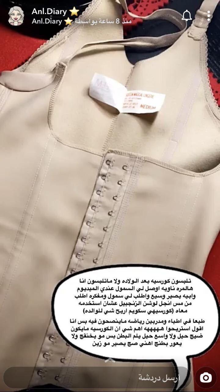 Pin By Amal Saeed On النفاس Khaki Pants Pants Khaki