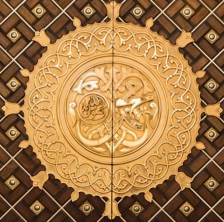 Door of Masjid Nabawi on Saudi Arabia