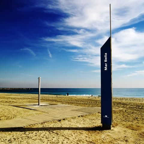 Very close to the beach / muy cerca a la playa Amistat Beach Hostel Barcelona